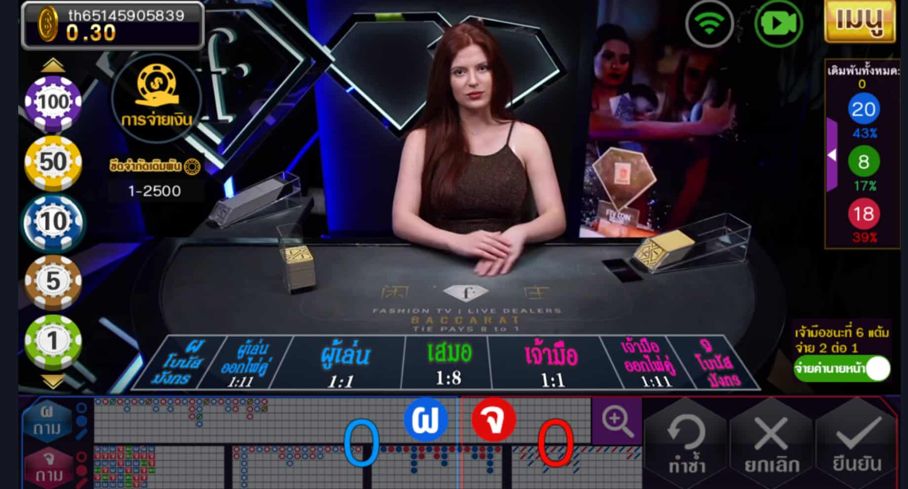 Baccarat online-pussy888