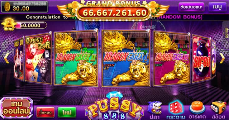 dragon-tiger-game-pussy888-1
