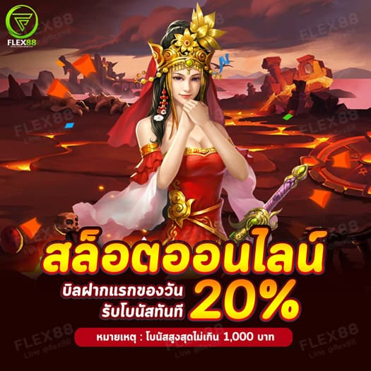 pro-top_up-20%